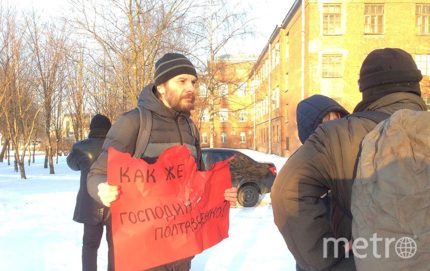 """""""Три билборда"""": Активисты вышли с протестом к Фарфоровскому кладбищу. Фото Предоставлено активистами"""