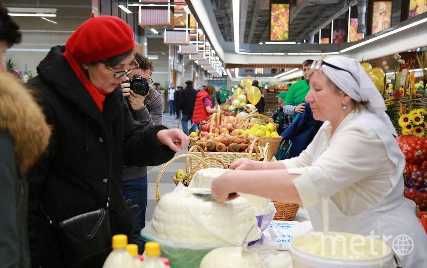 Велозаводский рынок, Москва. Фото Предоставлено пресс-службой рынка