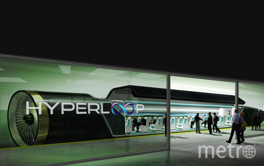 Капсула. Фото metro