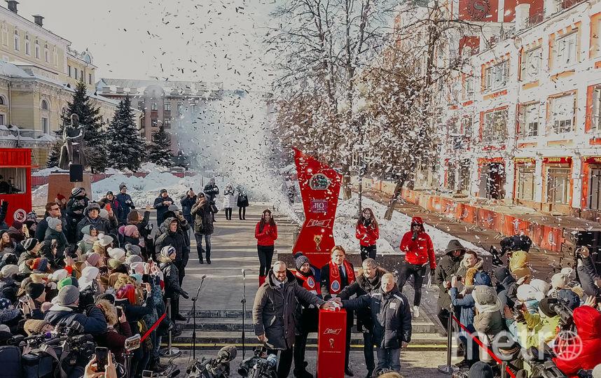 Встречный отсчет доЧМ-2018 пофутболу запустили вНовосибирске