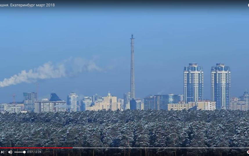 Снос телебашни. Фото Скриншот Youtube