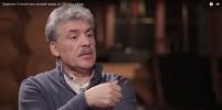 Правда об усах Грудинина: доверенное лицо кандидата пообещал видео
