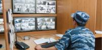 В Сочи школьники толпой избили охранника: видео