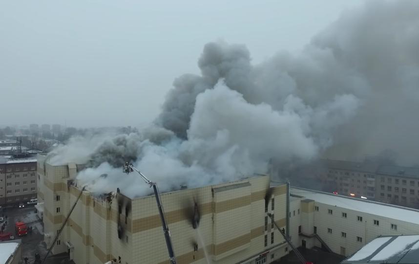 В Кемеровской области из-за пожара был введен режим чрезвычайной ситуации. Фото Мишень в дым, Скриншот Youtube