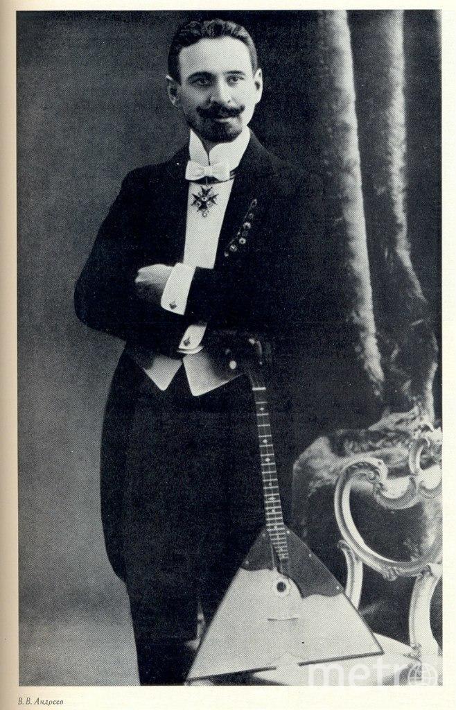 Василий Андреев.