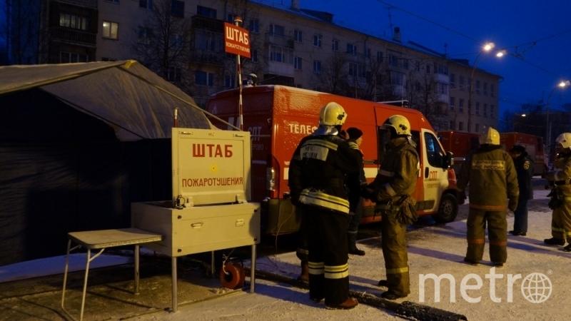 Фото: 42.mchs.gov.ru.