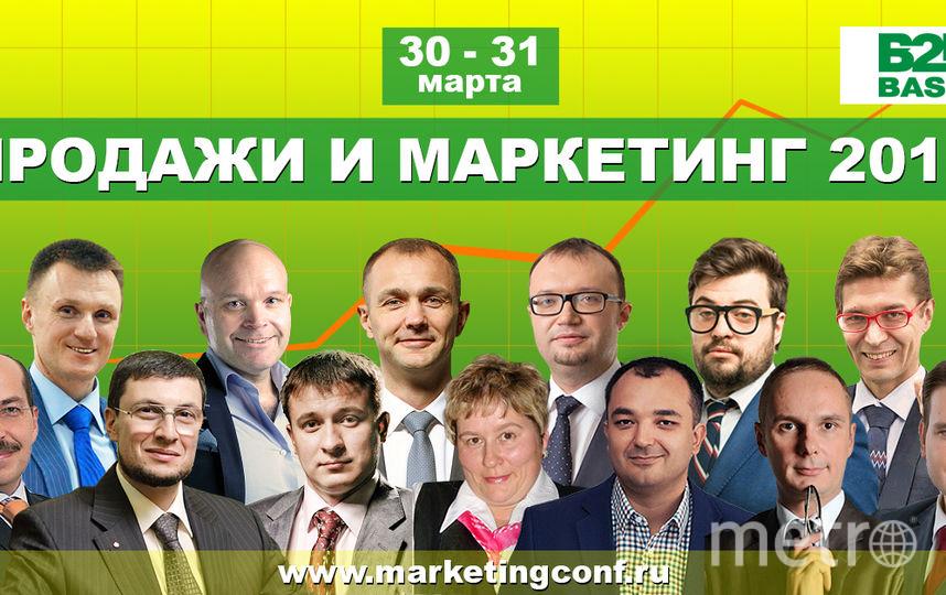 """Продажи и маркетинг - 2018""."