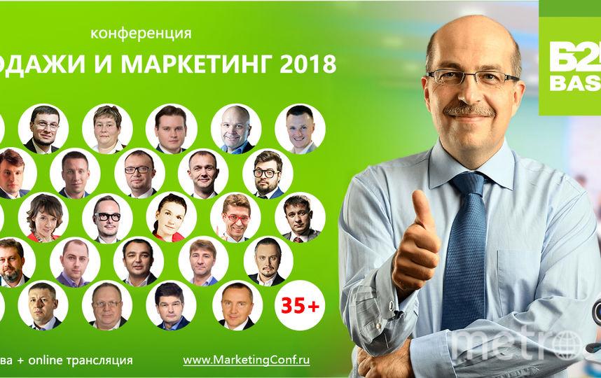 Игорь Манн.