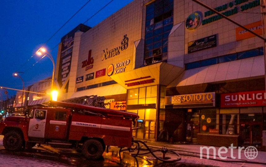 """Пожар в ТЦ """"Зимняя вишня"""" в Кемерово тушили всю ночь. Фото AFP"""