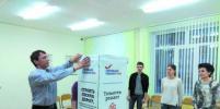 Тольяттинцы проголосовали за  сквер, но против дороги через лес