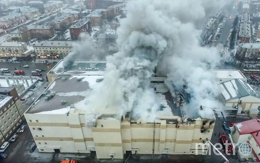 Пожар в торговом центре «Зимняя вишня» в Кемерово. Фото AFP