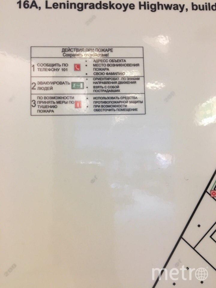 """Торговый центр на севере Москвы. Фото Дарья Буянова., """"Metro"""""""