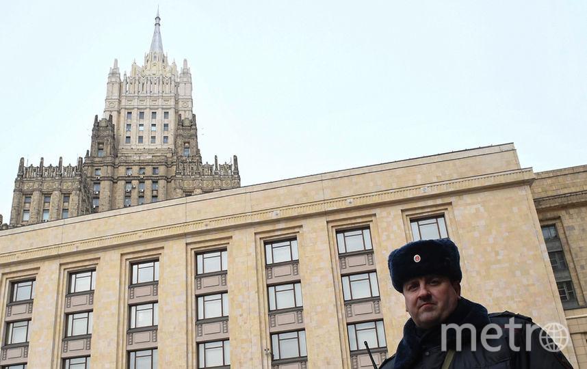 МИД РФ. Фото AFP