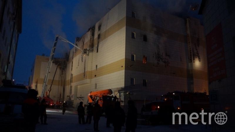 Здание ТРЦ в Кемерово снесут. Фото http://42.mchs.gov.ru
