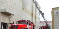 Анатолий Локоть объявил в городе траур по погибшим при пожаре в ТРК «Зимняя вишня» в Кемерове