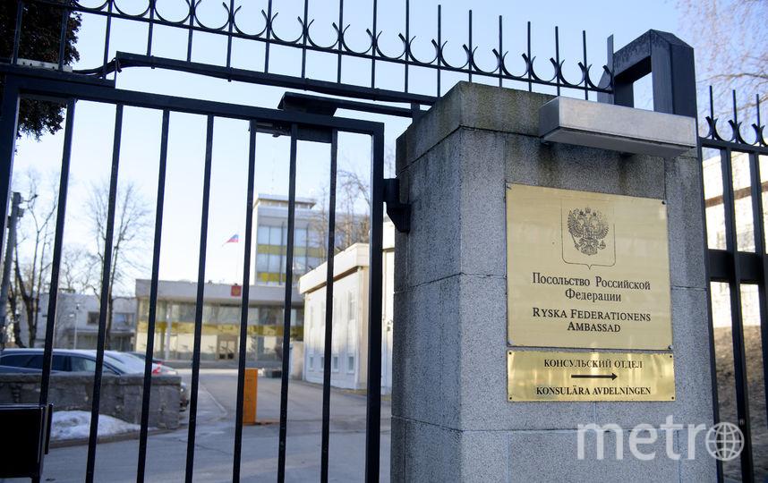 Посольство России в Швеции. Фото AFP