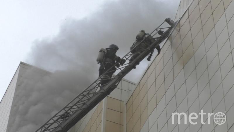 Сгореевшее здание ТРЦ в Кемерово. Фото Сайт МЧС.