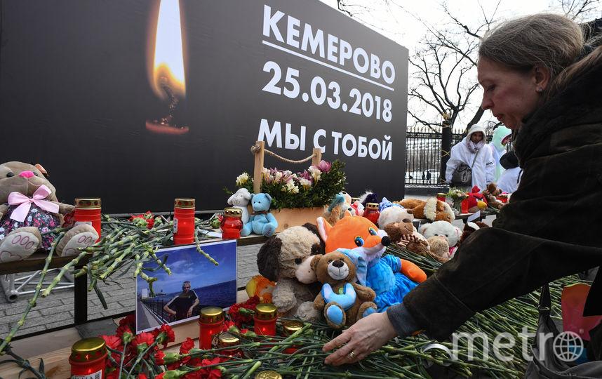 Акции памяти по погибшим проходят в разных городах России. Фото AFP