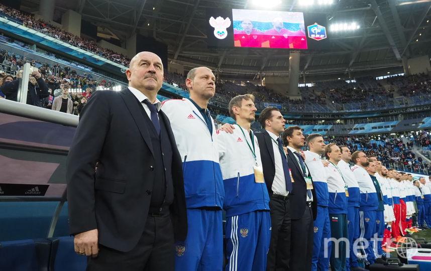 """Россия уступила Франции со счётом 1:3. Фото """"Metro"""""""
