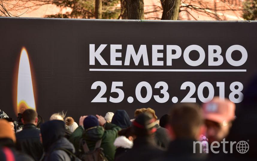 "Президент Владимир Путин в связи со случившимся объявил 28 марта днем национального траура. Фото Василий Кузьмичёнок, ""Metro"""