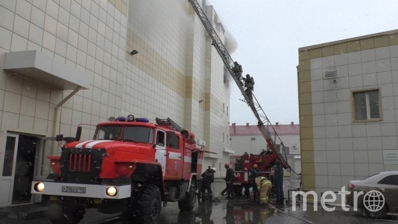 """Пожар в ТЦ """"Зимняя Вишня"""" в Кемерово."""