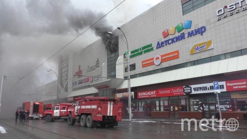 """Здание ТЦ """"Зимняя вишня"""" в Кемерово."""