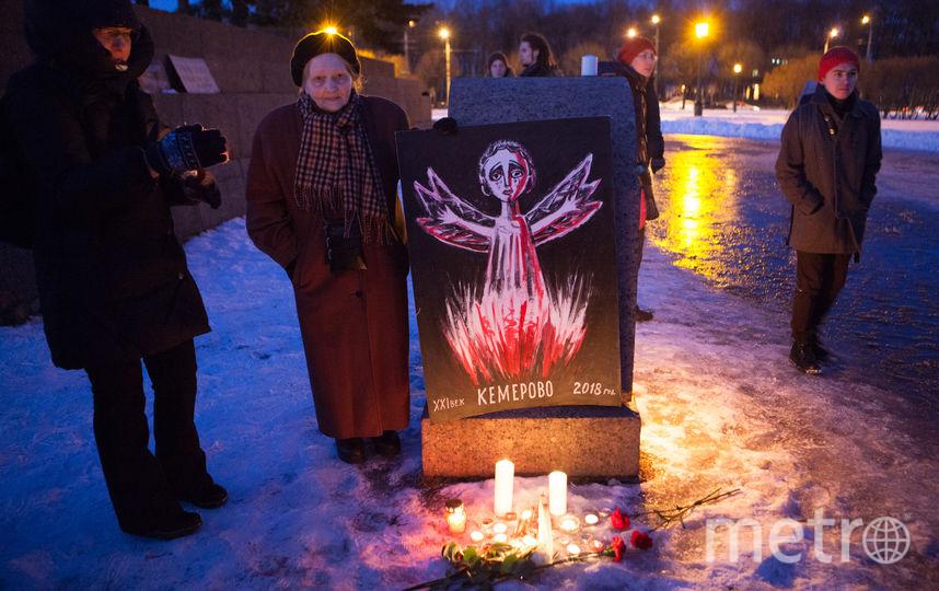 """Петербуржцы почтили память жертв трагедии в Кемерово. Фото Святослав Акимов, """"Metro"""""""
