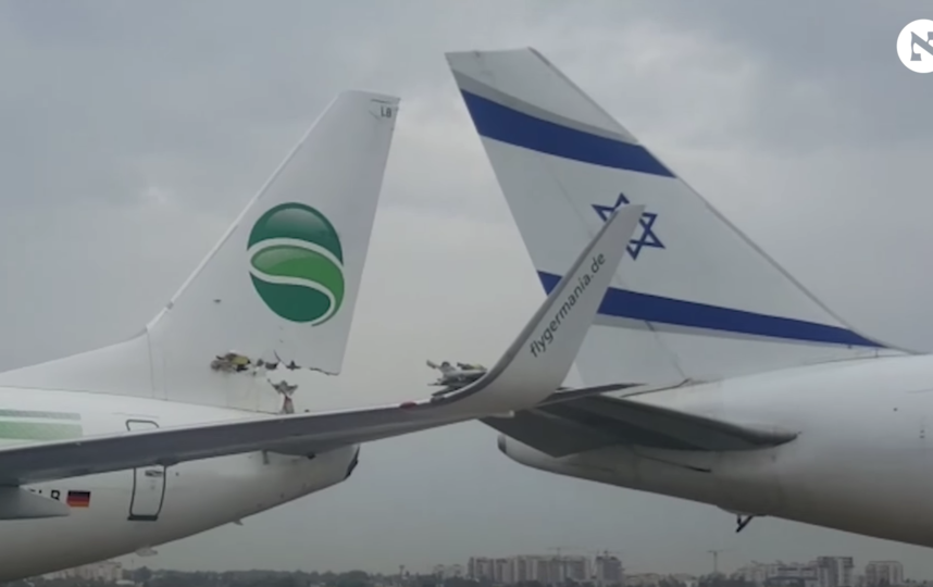 Скриншот из видео. Фото  Haaretz.com, Скриншот Youtube
