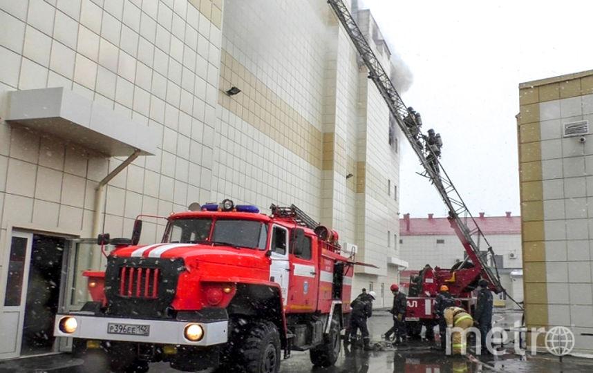 """Пожар в ТЦ """"Зимняя вишня"""" в Кемерово начался днём в субботу, 25 марта. Фото AFP"""