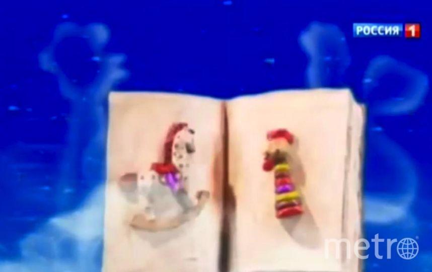 """Кадр из программы """"Спокойной ночи, малыши!"""". Фото скриншот Youtube"""