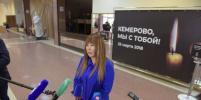 Ростовчане проводят благотворительную акцию в поддержку Кемерово