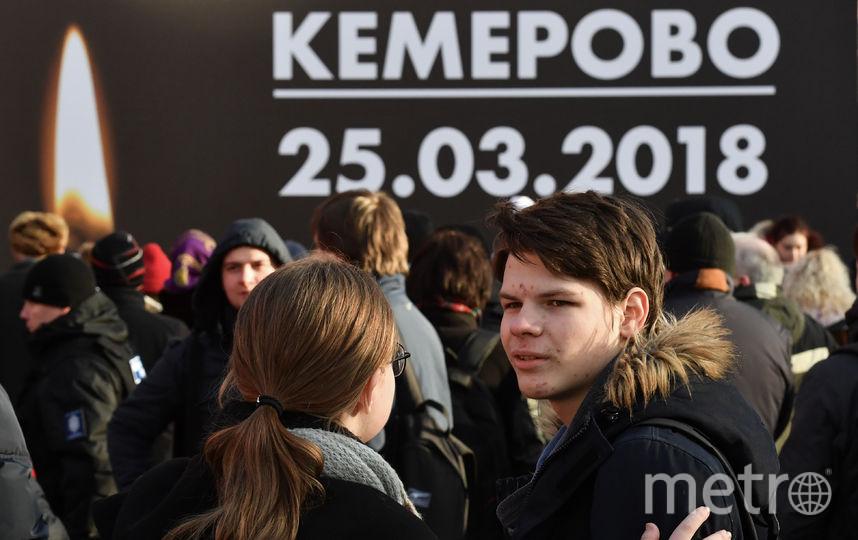 Пожар в ТЦ в Кемерово не оставил равнодушным жителей всех российских городов. Фото AFP
