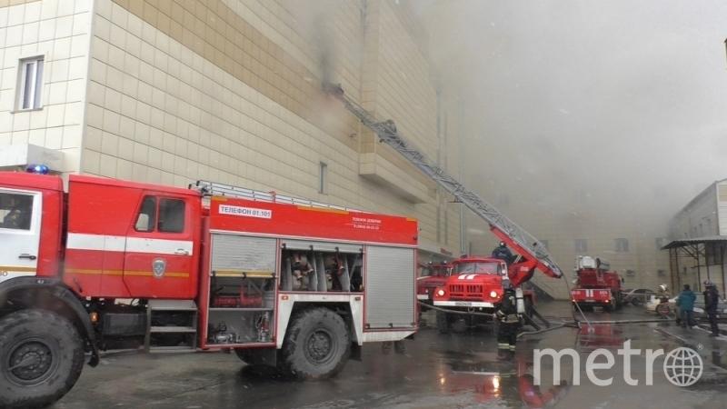 Пожар в ТЦ Кемерово. Фото МЧС РФ
