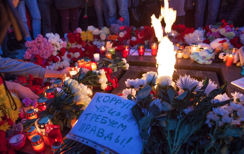 Память погибших почтили по всей России. Фото Святослав Акимов.