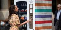 В Австралии появился автомат по продаже храбрости, дружбы и воображения