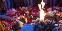 В Кемерово нашли живыми трех человек, о пропаже которых заявили их родные