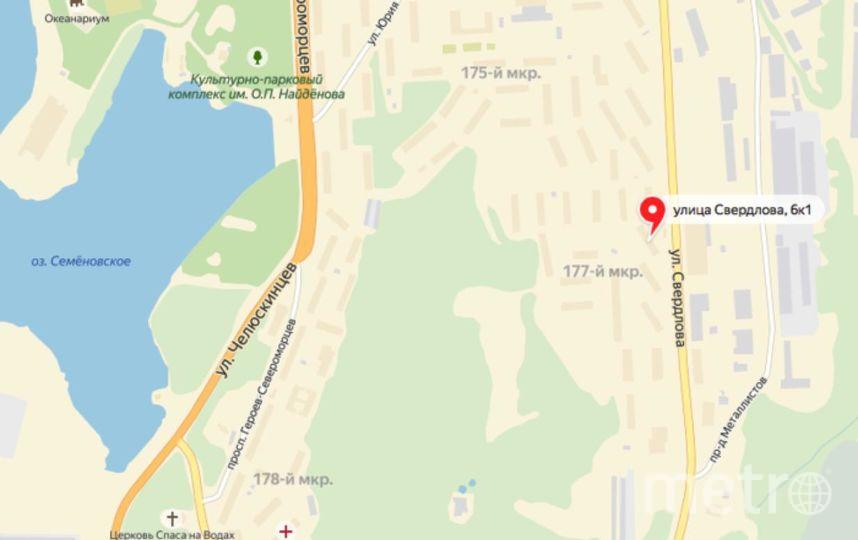 Взрыв дома в Мурманске. Фото скриншот Яндекс.Карты