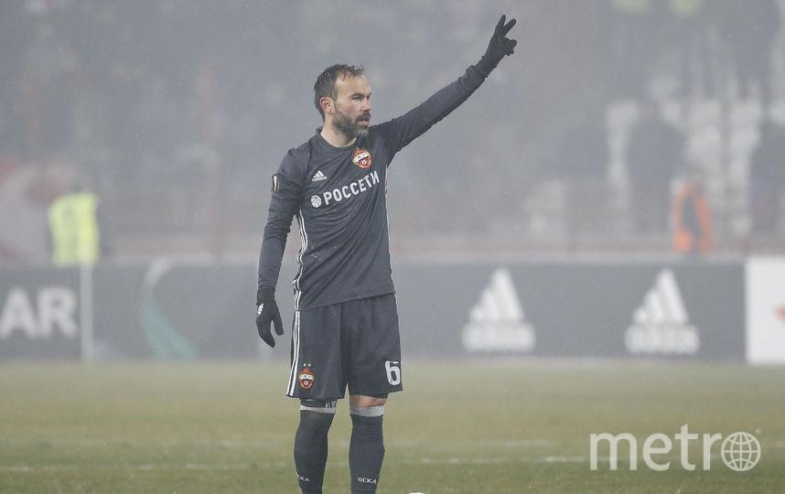 Футболист ЦСКА Натхо захотел покинуть команду поокончании сезона