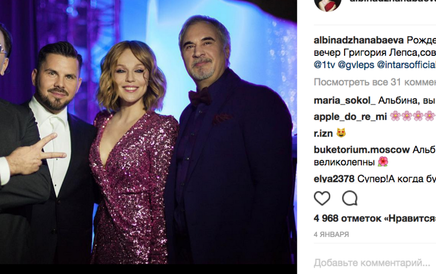 Альбина Джанабаева и Валерий Меладзе, фотоархив. Фото все - скриншот instagram.com/albinadzhanabaeva/ instagram.com/meladze.ru/