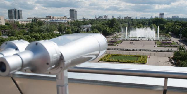 Музей парка Горького.
