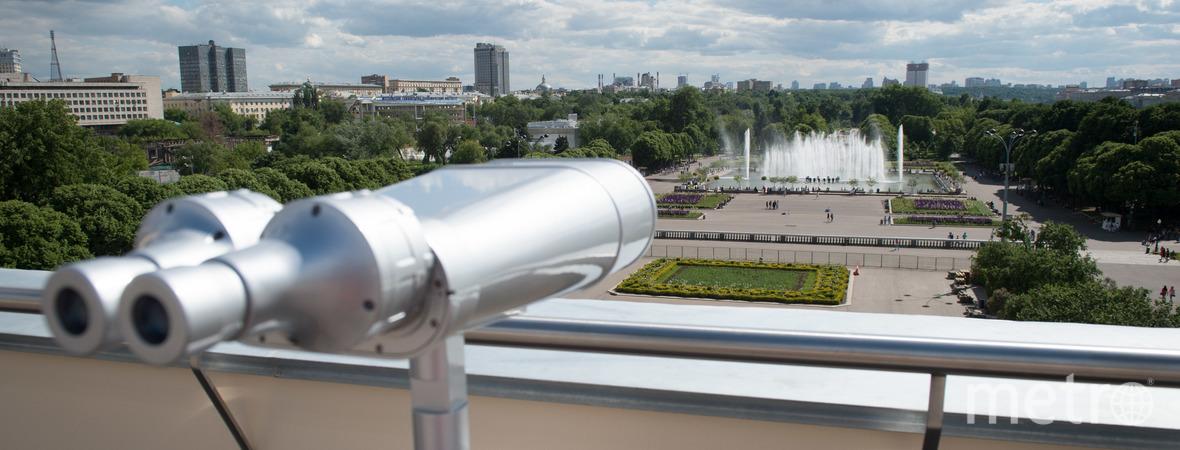 Музей парка Горького. Фото предоставлено музеями