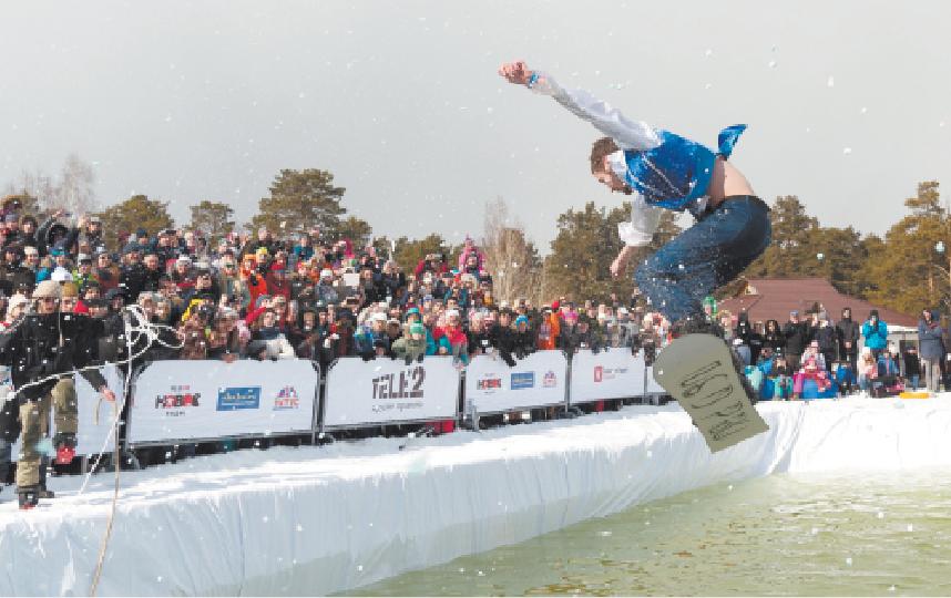 В Екатеринбурге прошли соревнования Red Bull Jump & Freeze. Фото  Илья Хамов (LOCUS Photo Agency)