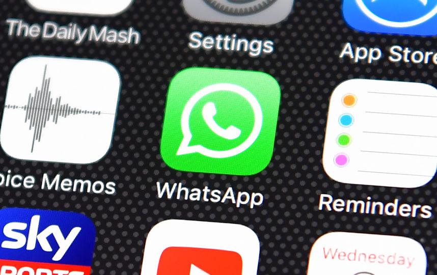 Создатели шпионского ПО пытаются привлечь внимание к тому, как Facebook обрабатывает личные сведения пользователей. Фото Getty