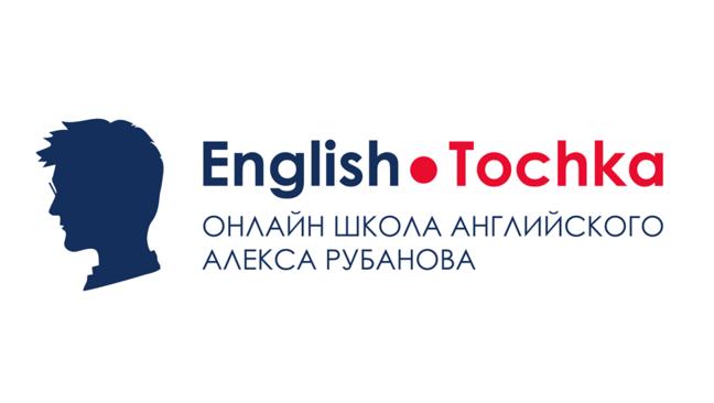 English Tochka.