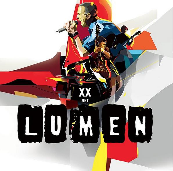 Lumen. Фото Предоставлено организаторами