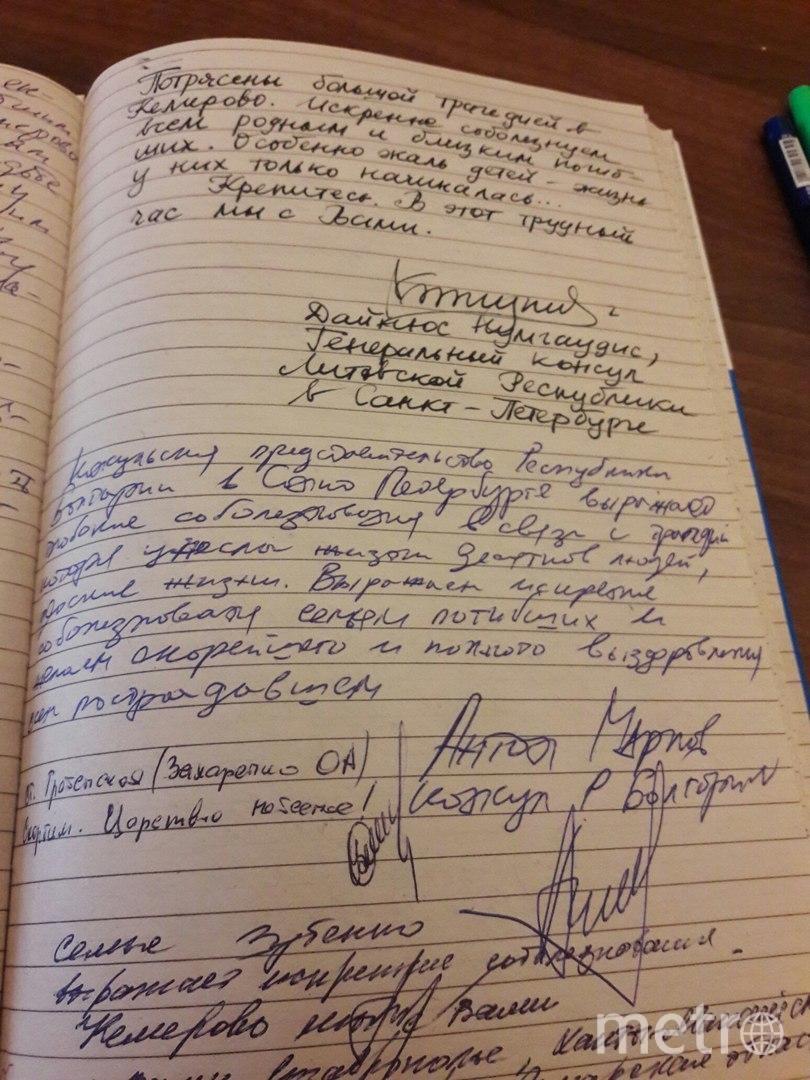 """Консулы оставляют слова соболезнования в книге памяти. Фото Софья Сажнева, """"Metro"""""""