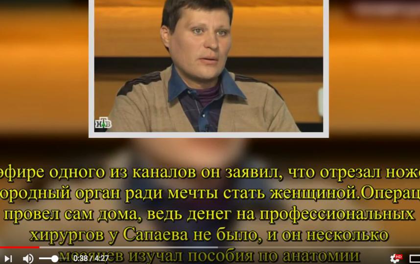Евгений Сапаев. Фото Все - скриншот YouTube