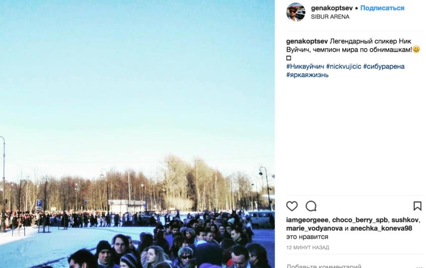 Петербуржцы поделились фото, видео и эмоциями после встречи с Ником Вуйчичем. Фото все - скриншот Instagram