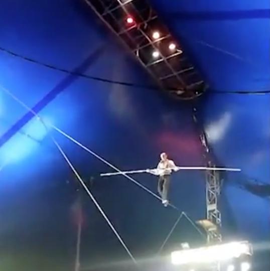 Скриншот из видео. Фото Retro Bit, Скриншот Youtube
