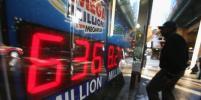 В США неизвестный выиграл в лотерею более 520 миллионов